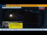 мариуполь Mariupol ('Россия-24')_HD