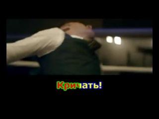 Лазарев Сергей - В самое сердце (Караоке)