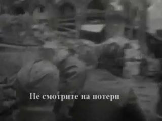 Sabaton - Attero Dominatus (������ ������� 1945)