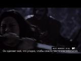 Волчонок / Teen Wolf.3 сезон.24 серия.Русское промо #1 [HD]
