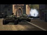 World of Tanks Blitz — Трейлер закрытого бета-теста! (HD)