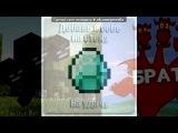 «Со стены как что зделать в майн крафте» под музыку майнкрафт - minecraft tnt. Picrolla