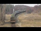 Ст.Луганская прибытие военного эшелона 15.03.2014-часть 3