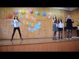 Miley Sirus - Wrecking Ball(поют ученицы 10 кл.школы№5 Сейталиева Наташа,Сорокина Света и Бараева Лера.Подтанцовка-Наташа Тютина)